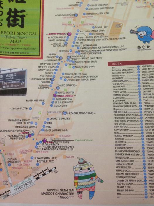 Ma selection de magasins pour le patchwork sur la carte - nippori town le quartier du tissu de Tokyo parfumdecouture.com